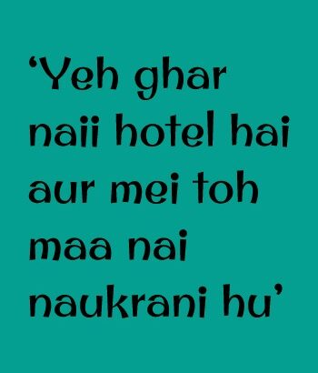 Typical Dialogues of all Mothers